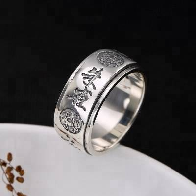 Real 925 Sterling Silver Rings For Men Carving Chinese Mythical Four Animals Dragon Tiger Tortoise Bird Rotatable Vintage Rings