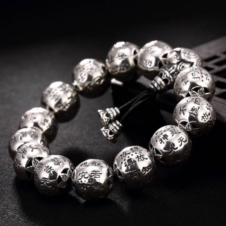 925 Sterling Silver Retro Thai Silver Old Personality Versatile Heart Bead Men's Silver Bracelet Featured Image