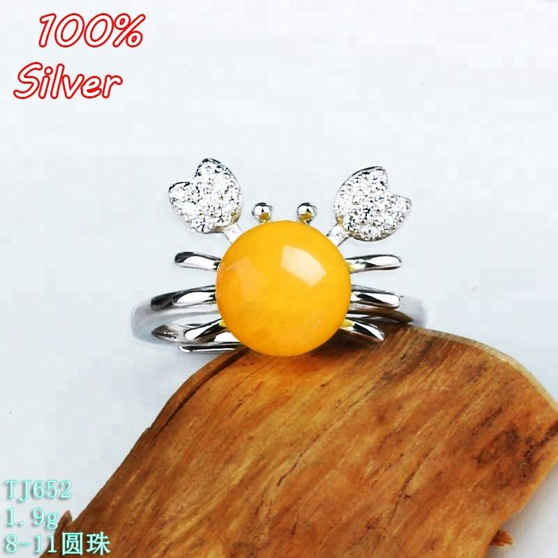 925 Sterling Silver Crab Rings Setting With Cabochon Base for DIY Jewelry Setting Ring Blank Nice Gift