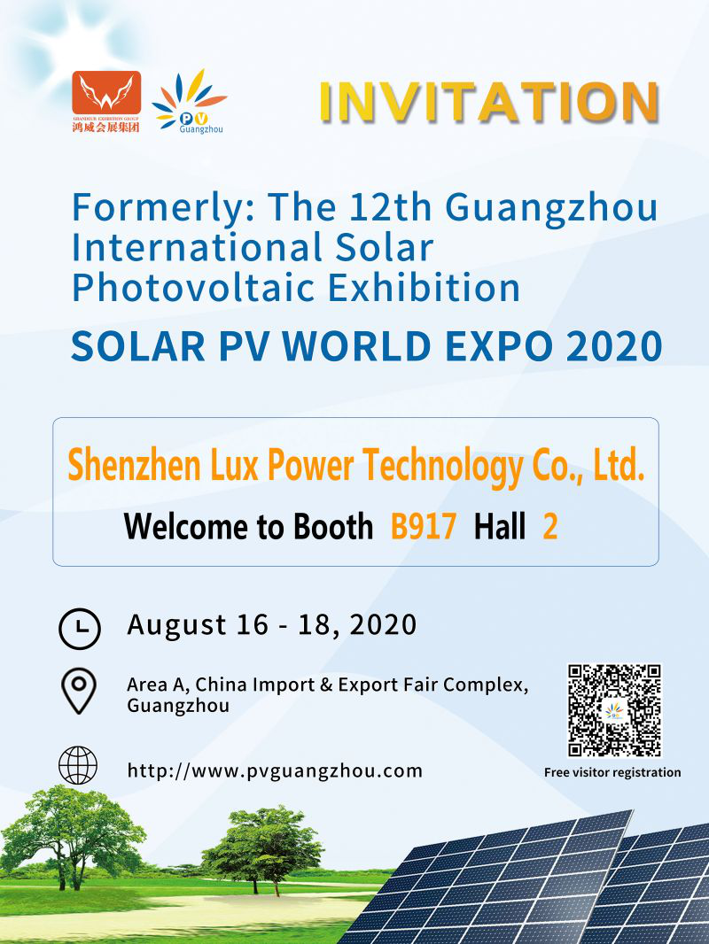Luxpower attend Guangzhou International Solar Photovoltaic Exhibition