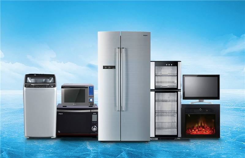 Laser cutting application in home appliance industry