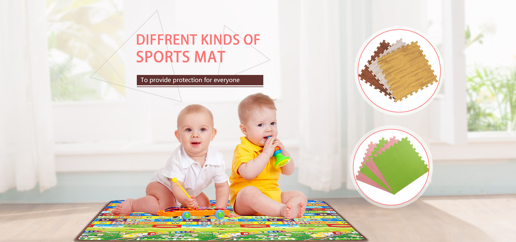 diffrent kinds of sports mat