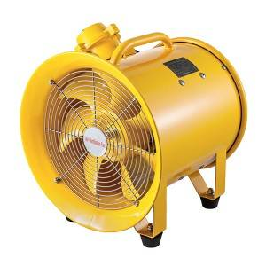 High reputation Mobile Ventilation Fan - Electric Portable Ventilation Fan Explosion-Proof – CHUTUO