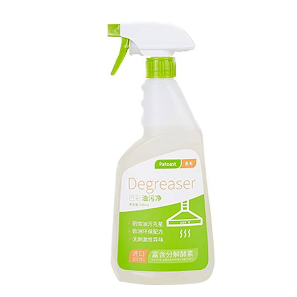 Factory directly High Quality Biodegradable Detergent - Kitchen Cleaner – Maxsee