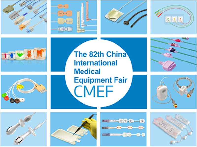 The 82nd China International Medical Equipment Fair