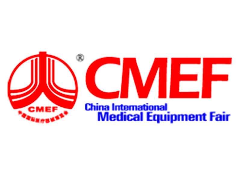 The 82nd China International Medical Equipment Fair (CMEF Autumn 2019)