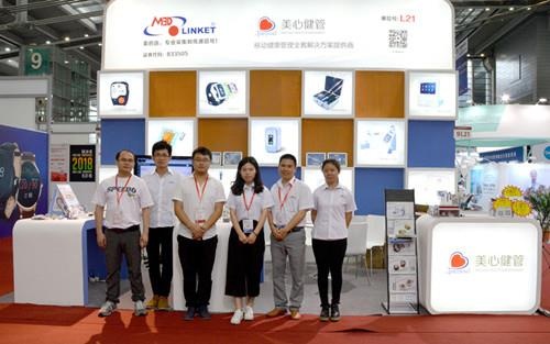 Medxing Management Health ditampilake ing Shenzhen Mobile Exhibition Health Medical, Share Intelligent urip Health