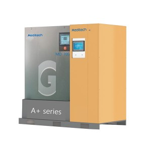 A+Series all-in-one smart oxygen generation system (highly integrate)