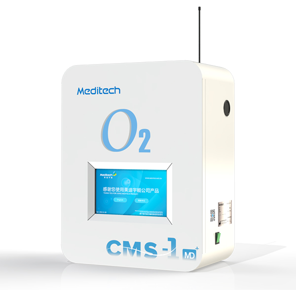 Cheapest Factory Oxygen Jet -