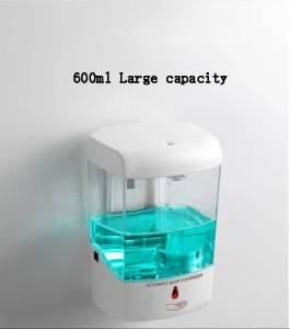 Wholesale 60ml Large Capacity Wall Hanging Auto Soap Dispenser Hand Sanitizer