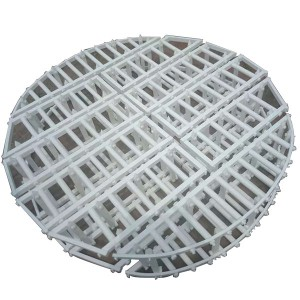 Grille for chemical reaction