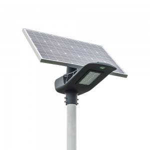 40w led solar street light