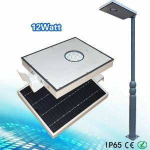 12w all in one solar led street light