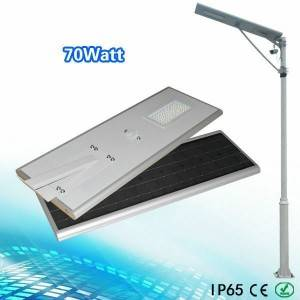 70w all in one solar led street light