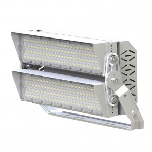 G-C series 480w led street light