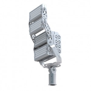 G series 480w led street light