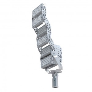 G series 720w led street light