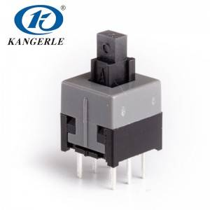 Self-Locking Switch 8.5×8.5×8
