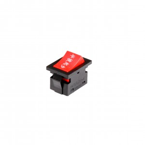 Rocker Switch KCD1-111FS