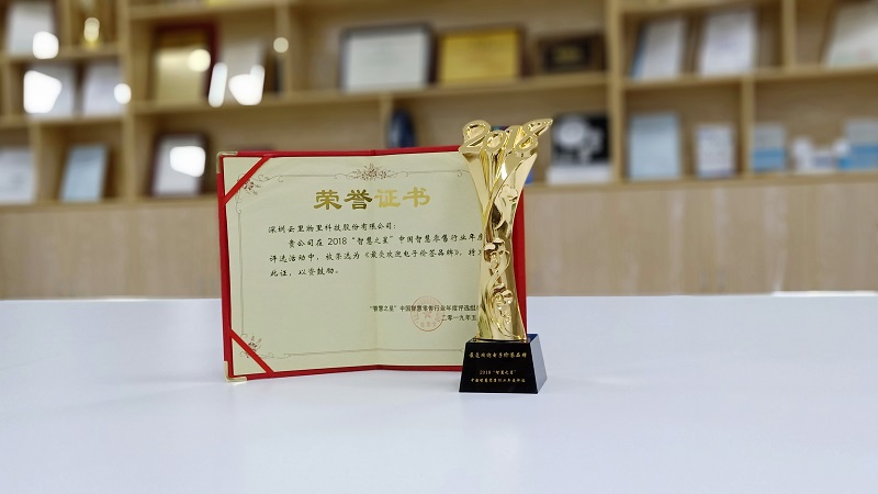 "Minew MTag Series ESL win the "" Most Popular ESL Brand"" award"