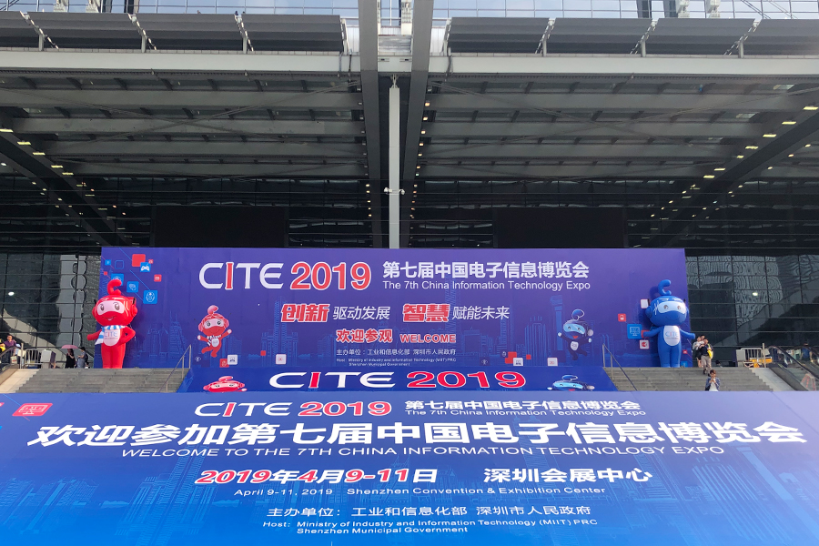 Minew revealed 3-color display ESL on the 7th CITE 2019