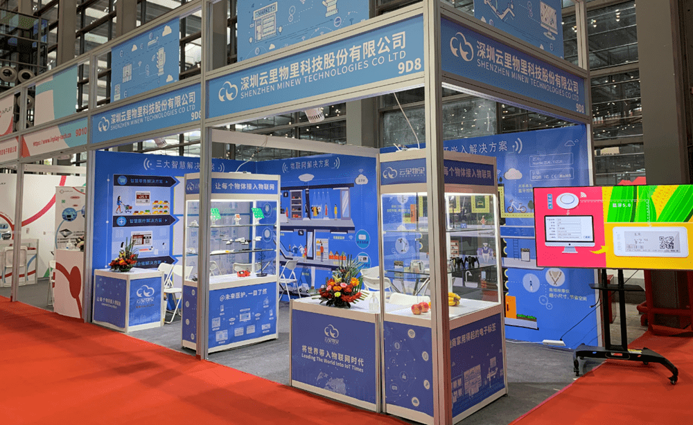 14th International Internet of Things Exhibition· Shenzhen