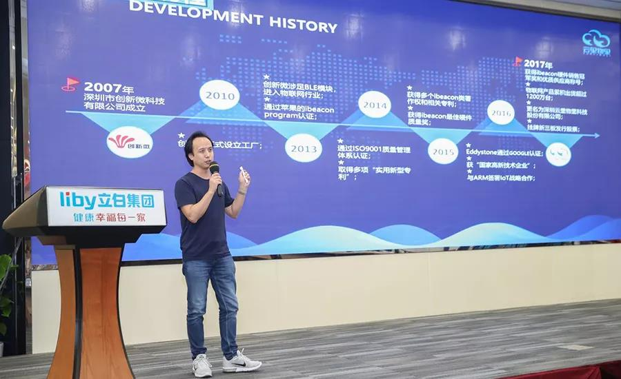 Great Success on the Guangzhou IoT Roadshow