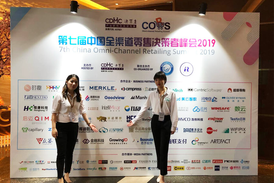 The 7th China Omni-Channel Retailing Summit 2019 Ended Successfully, Minew ESL Smart Retail Solution Shone In The Summit