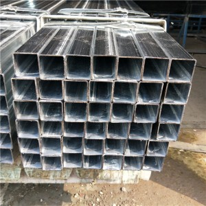 ami-galvanized square tube