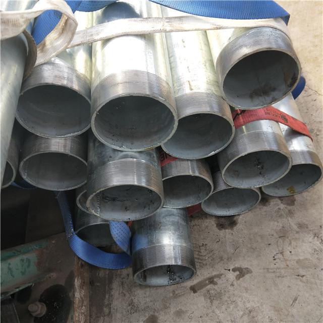 China Hot Dip Galvanized Round Steel Pipe Fittings ...