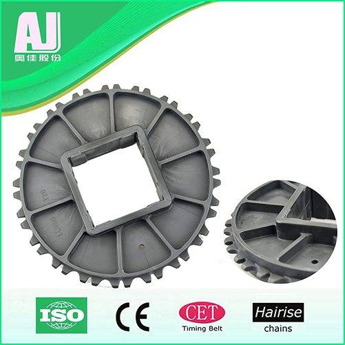 Hairise Har-3110  Sprocket