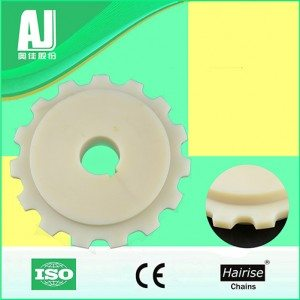 Hairise Har-6100  Sprocket