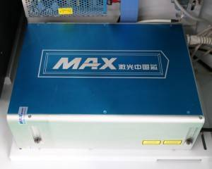 Color Laser Marking Machine (1)