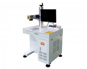 Pulpit Fiber Laser Marking