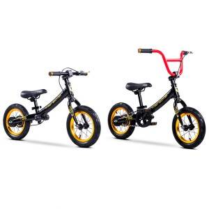 High carbon steel children's balance bike manufacturer, high-end carbon fiber scooter