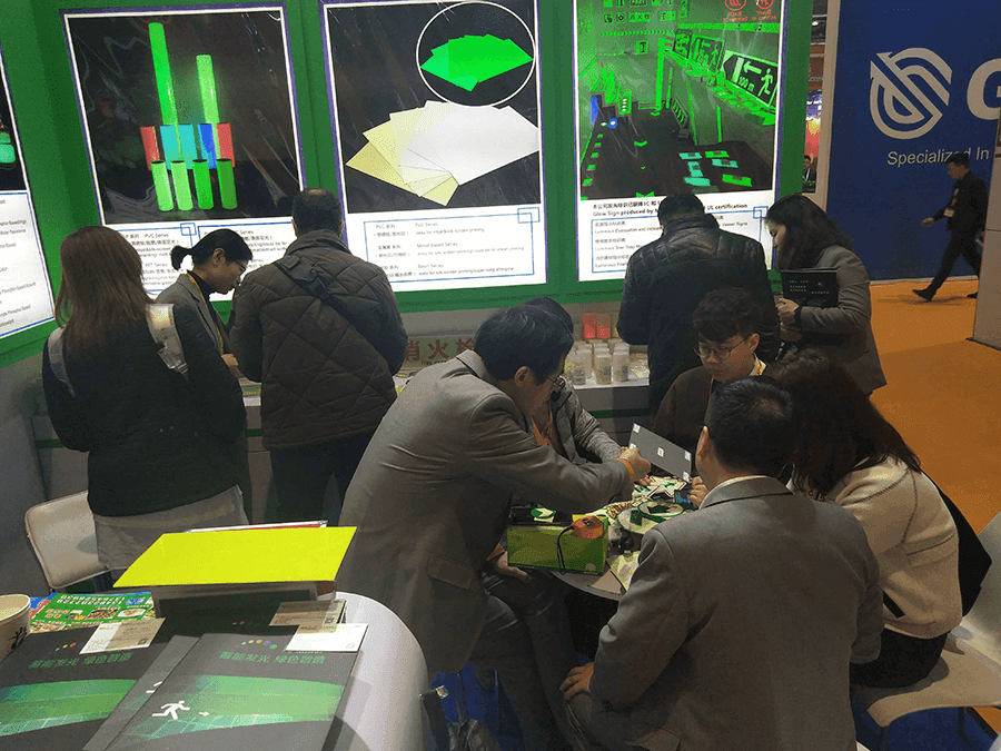 Shanghai International Advertising Technology Equipment Exhibition.