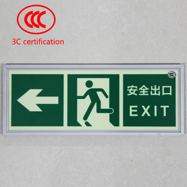 China Gold Supplier for Glow In The Dark Film Sticker -