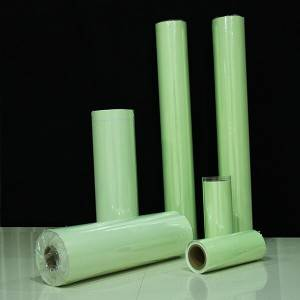 Thermal Transfer Film