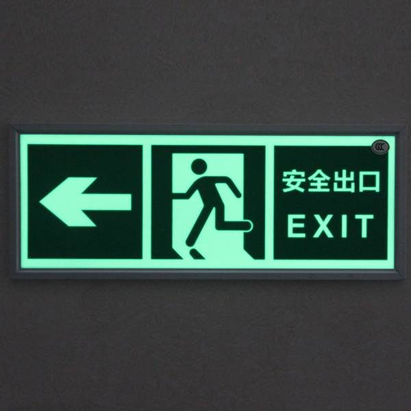China Factory for Luminous Pvc Adhesive Vinyl -
