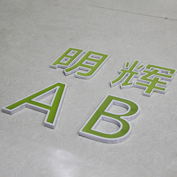 Discount Price Luminous Aggregate -