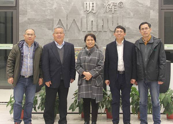 Zhejiang Minhui Luminous Technology Co., Ltd. lumahok sa at naka-host sa 2019 Association Of China Bihira Daigdig Industry Optical Functional Materials Branch Taunang Conference at Teknolohiya Indus ...