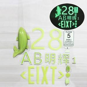 Factory For Photoluminescent Glow In The Dark Tape -