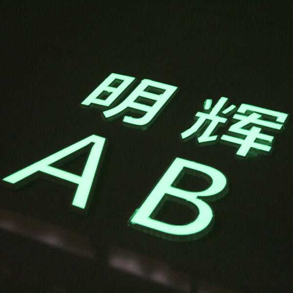 Renewable Design for Phosphorescent Powder For Resin -