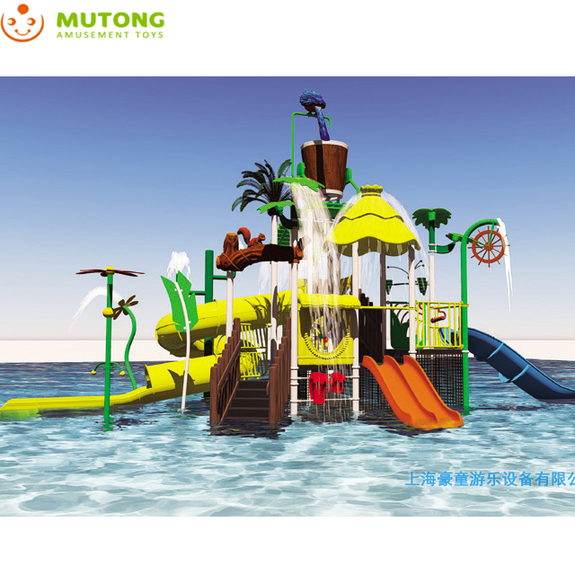 https://www.mutongplay.com/products/water-park-equipment/water-slide