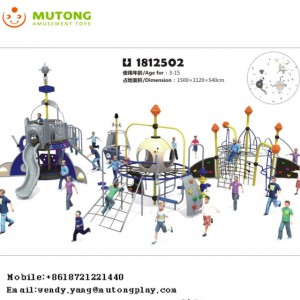 Children Outdoor Rope Climbing Playground