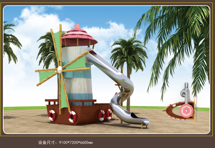 Stainless Steel School Playgrounds Outdoor Amusement Slide Featured Image