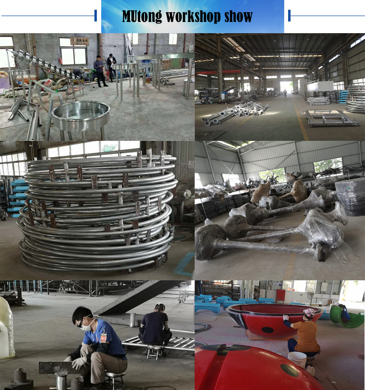 mutong water ring workshop