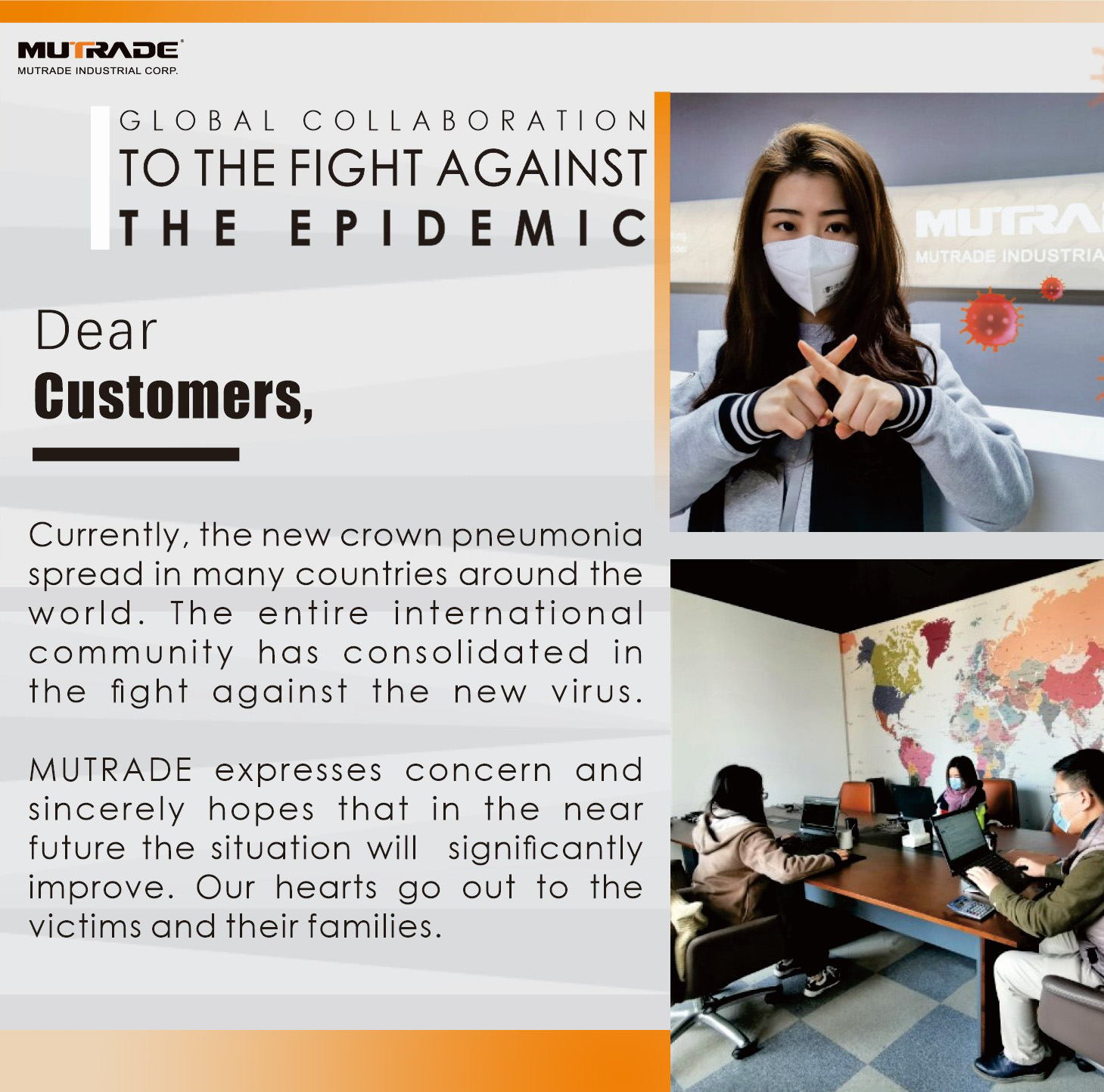 GLOBAL COLLABORATION TO THE FIGHT AGAINST THE EPIDEMIC