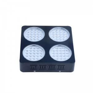 Factory Directly supply 50w 3chips Led Plant Grow Light - X-Grow 84PCS/3W LED Grow Light – MINGXUE Optoelectronics
