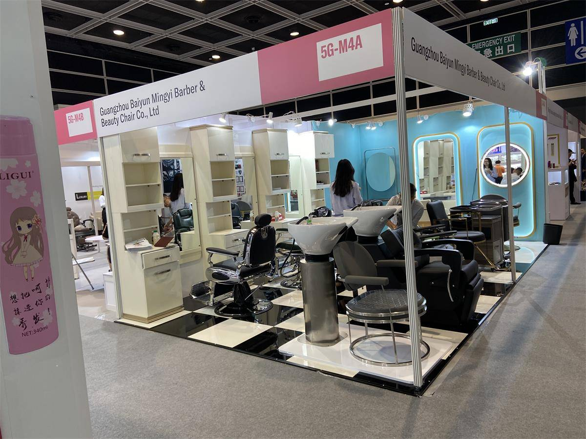 Hong Kong Exhibition 2019